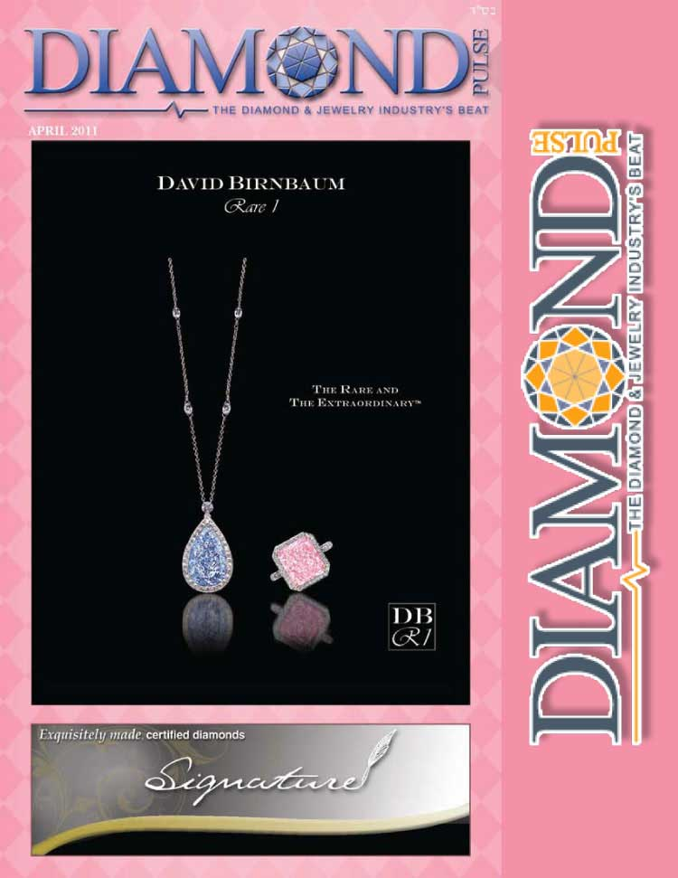 A truly vast selection of rare Fancy Color  Pink and Blue diamonds is at-hand at David Birnbaum Rare 1 - the world's rarest brand.